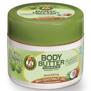 Pharmaid Athenas Treasures Body Butter Coconut 200ml