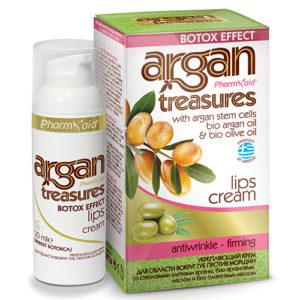 Pharmaid Argan Treasures Lip Cream Botox Effect 30ml