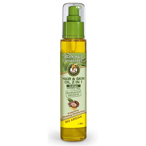 Athenas Treasures Hair & Skin Oil Argan 2 in 1