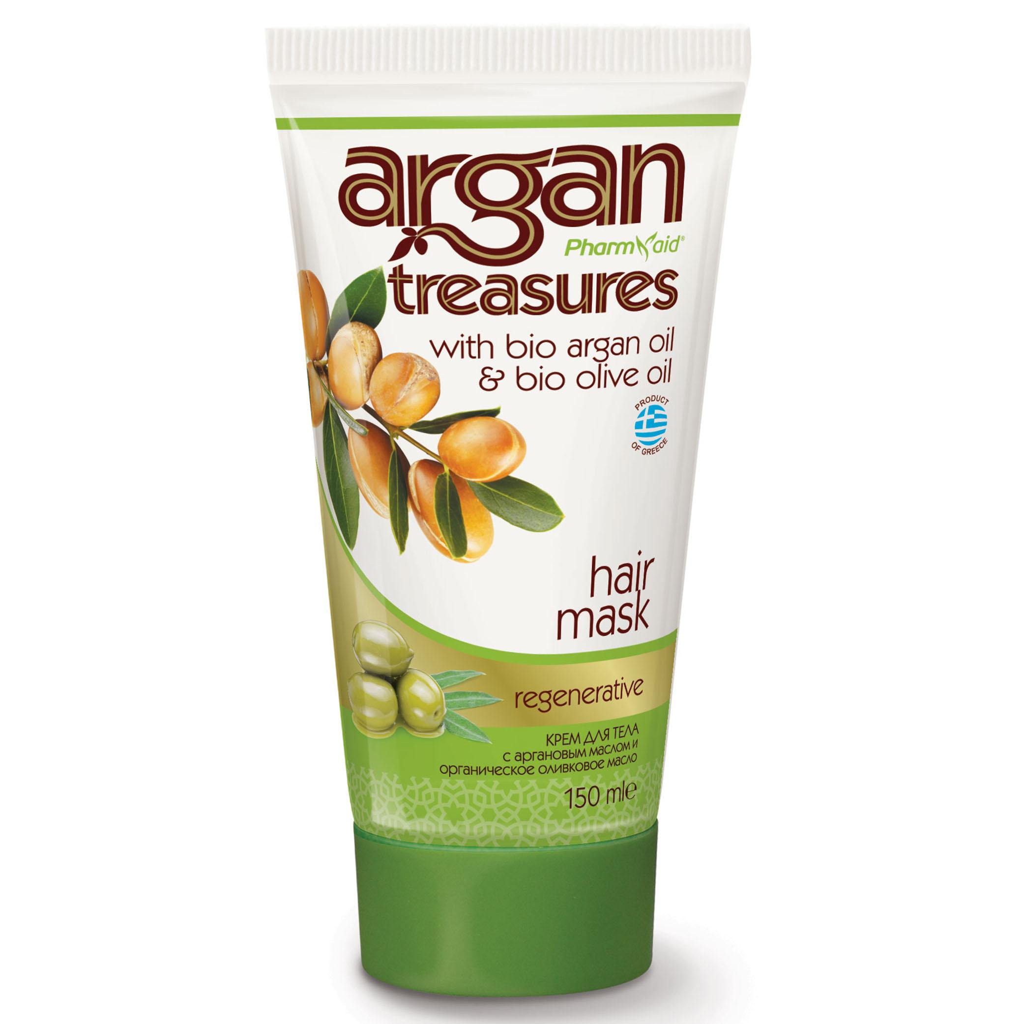Pharmaid Argan Treasures Hair Mask All Types 150ml