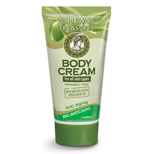 Body Cream Avocado 150ml